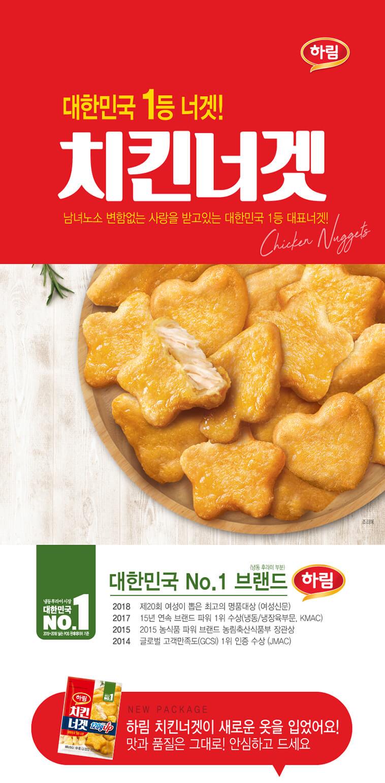 韓國食品-[Harim] Chicken Nugget 600g