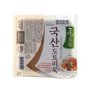 韓國食品-Abundant Autumn – Collect stamps upon spending on Fruits or Vegetables and and redeem your coupon!