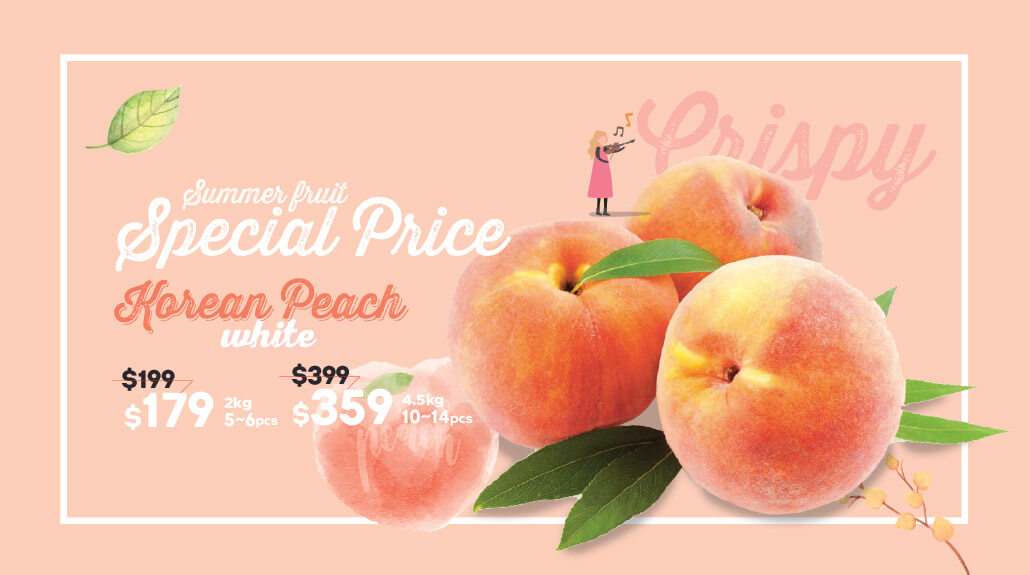 peach-2019-08-promotion-eng