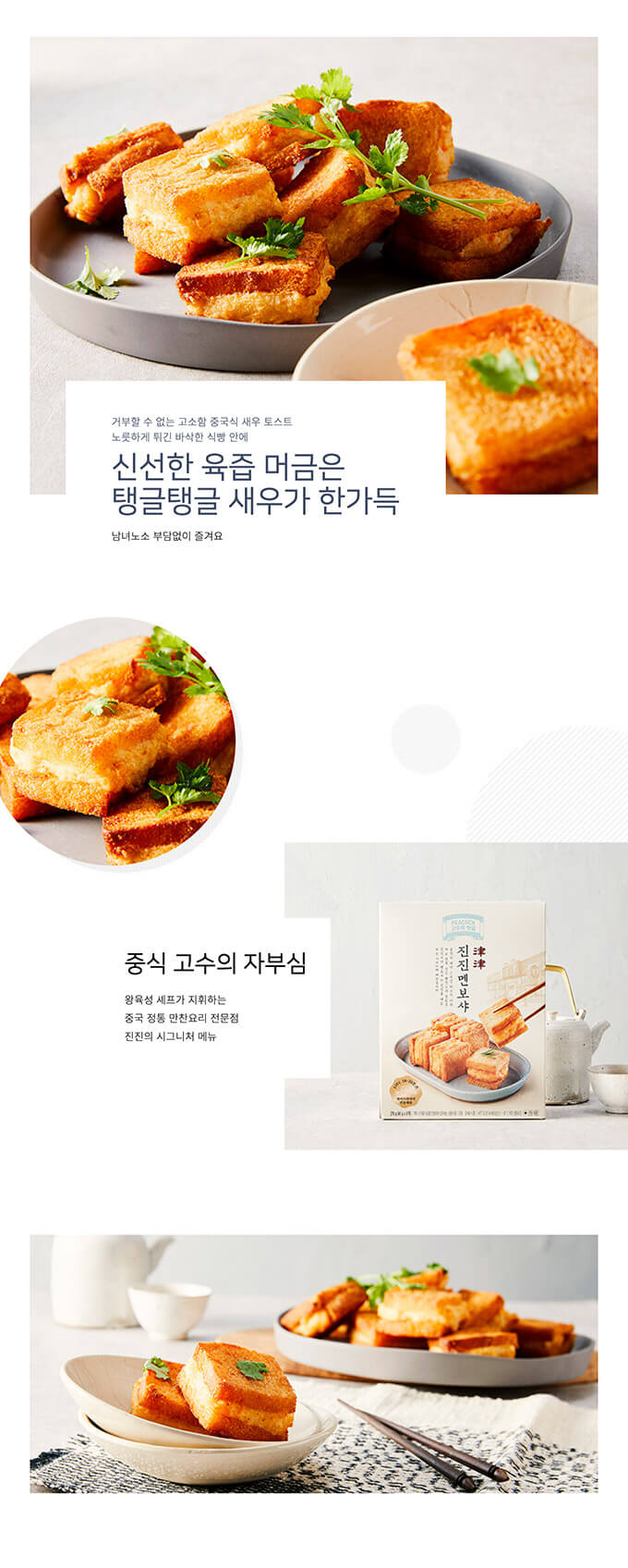 韓國食品-Peacock Mianbaoxia 275g