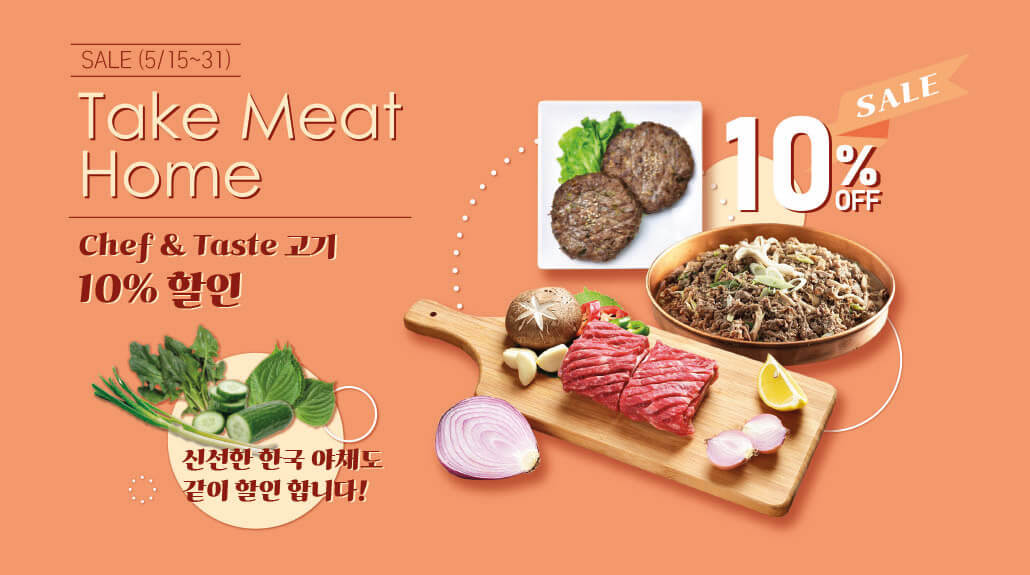 meat-sale-2020-05-ko