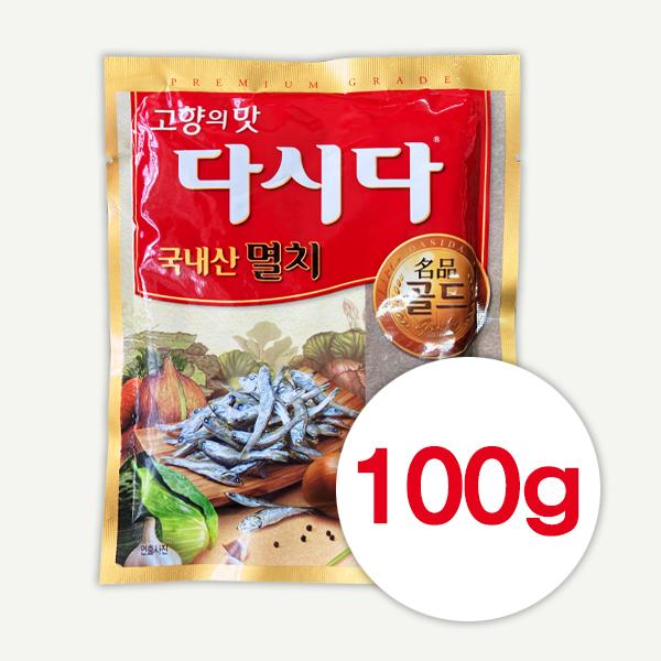 韓國食品-[CJ] Dasida Soup Stock[Anchovy] 100g