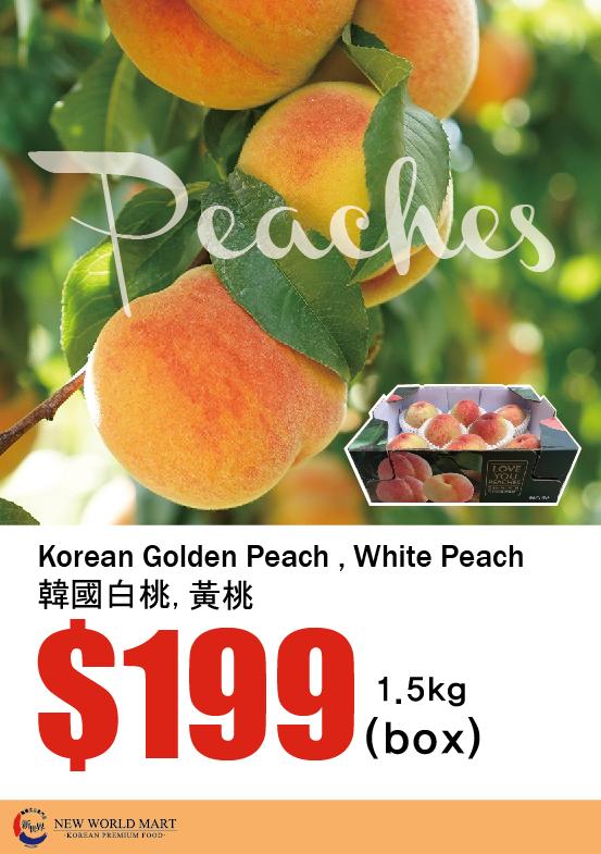 韓國食品-Korea Golden Peach 1.5kg