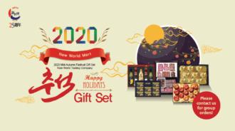 2020chuseok-eng