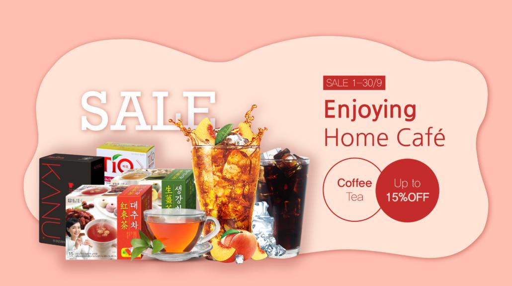 homecafe-eng
