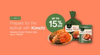 kimchi-0221-eng