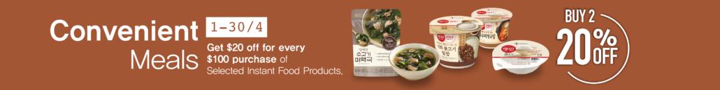Convenient Meal-long-eng