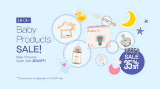 baby-products-eng