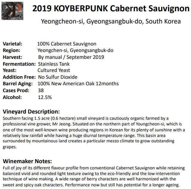 韓國食品-[Koyberpunk] 2019 Cabernet Sauvignon 750ml