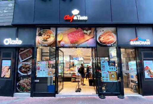 韓國食品-매장안내
