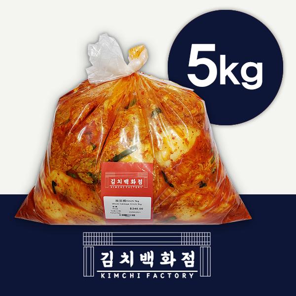 韓國食品-[Kimchi Factory] Poggi Kimchi 5kg