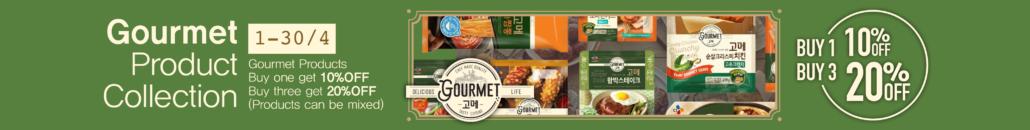 brand-gourmet-long-eng2