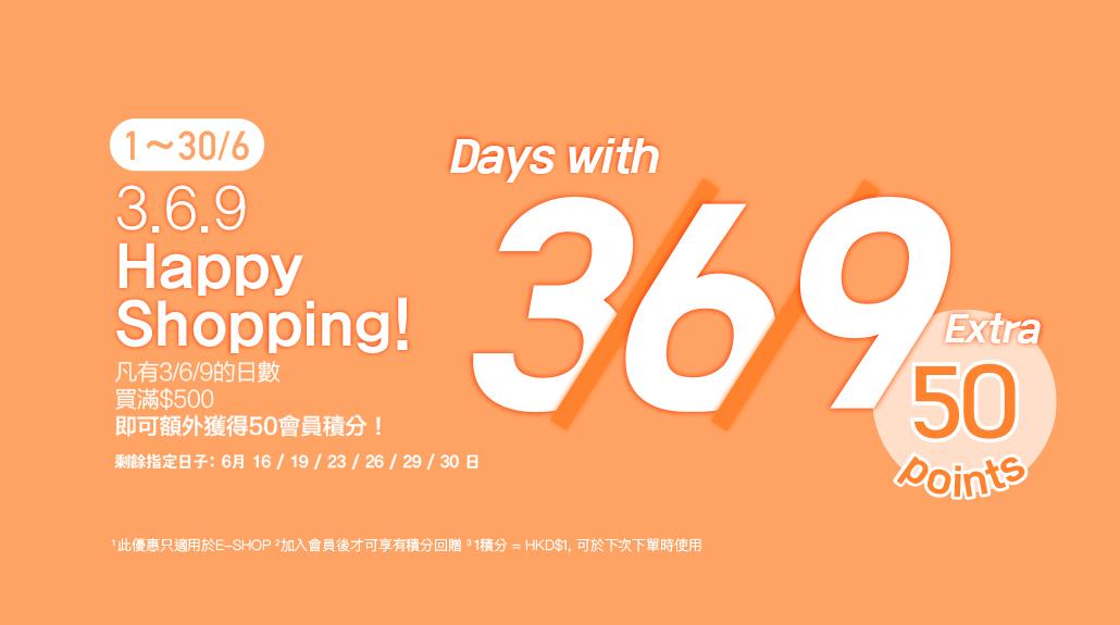 369-50points-hk2