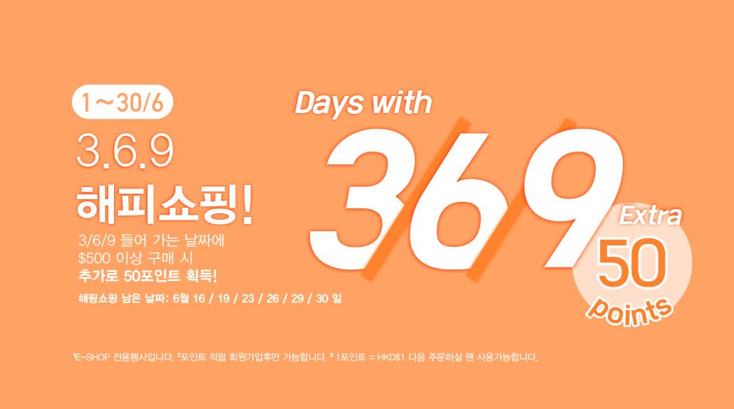 369-50points-kor2