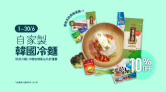 cold noodle ingredients-hk