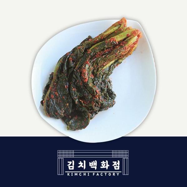 韓國食品-[Kimchi Factory] Leaf Mustard Kimchi (M Size)