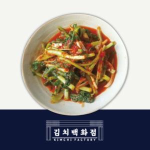 kimchifactory-yeolmu-kimchi