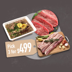 meat-box-icon-499