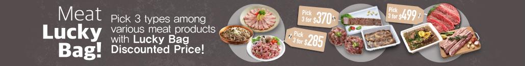 meat-box-june-long-eng