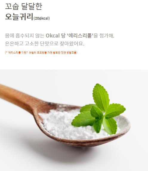韓國食品-[Buy any 7 shakes to get 15% off!] [Think a Body] Meal Replacement Shake [Today Oat] 50g