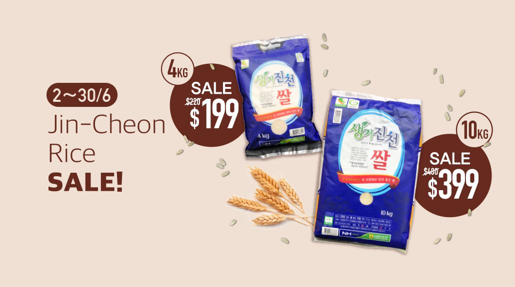 韓國食品-Jin-cheon Rice Sale!