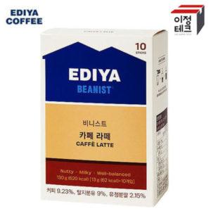 韓國食品-與氣炸鍋的 完美組合 - 冷凍食品折扣活動 優惠高達85折 (07.01-07.30)