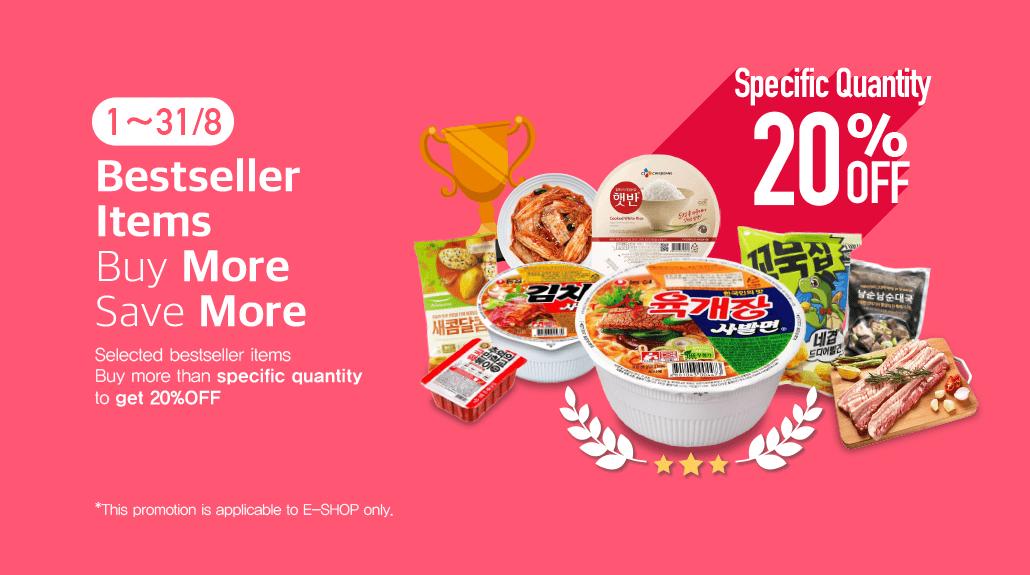 韓國食品-Bestseller Items Buy More Save More! - Selected Bestseller items, buy more than specific quantity to get 20%OFF