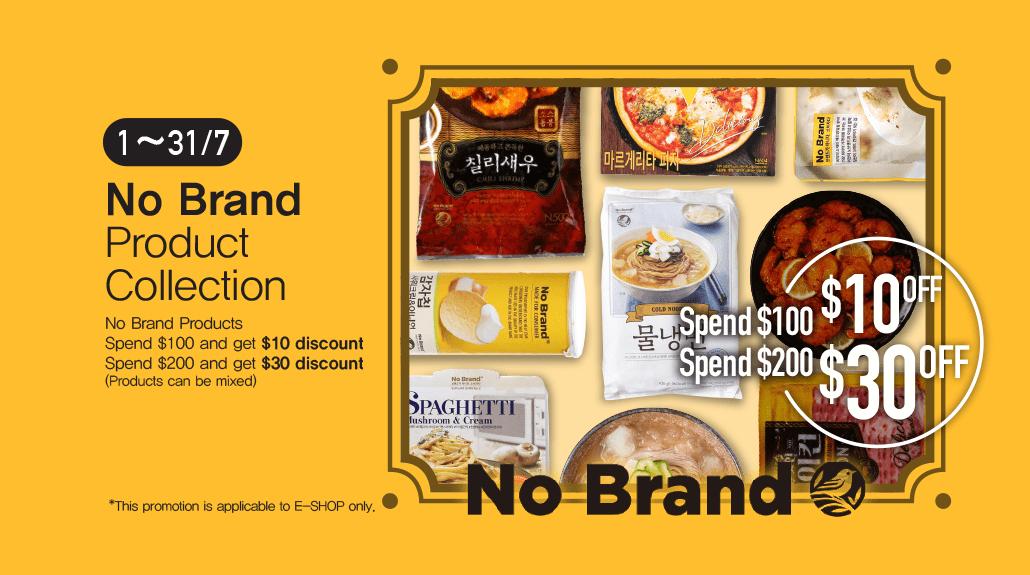 韓國食品-No Brand Product Collection - Buy More to Get More Discount!