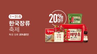 korean-sauce-kor
