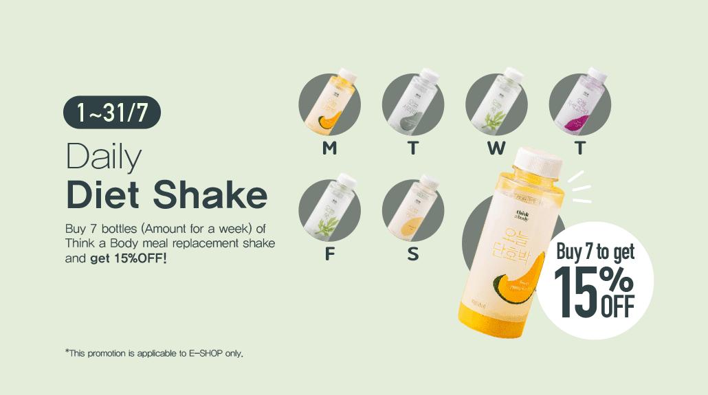 韓國食品-Daily Diet Shake - Buy 7 bottles of Think a Body meal replacement shake and get 15%OFF!