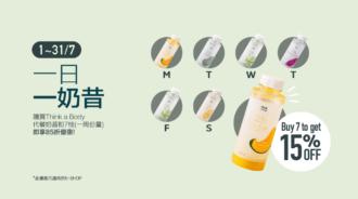 milkshake-hk