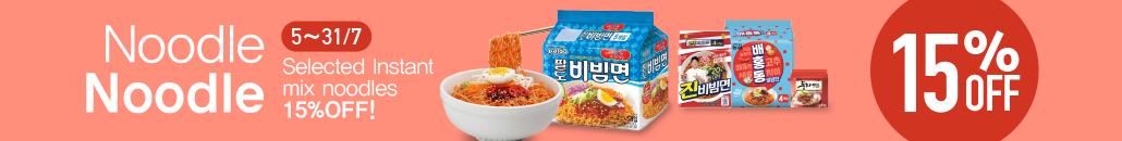 noodle-long-eng