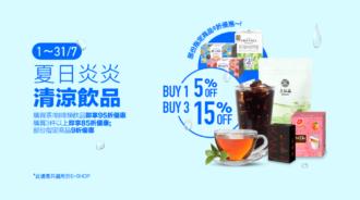 summer drink-hk