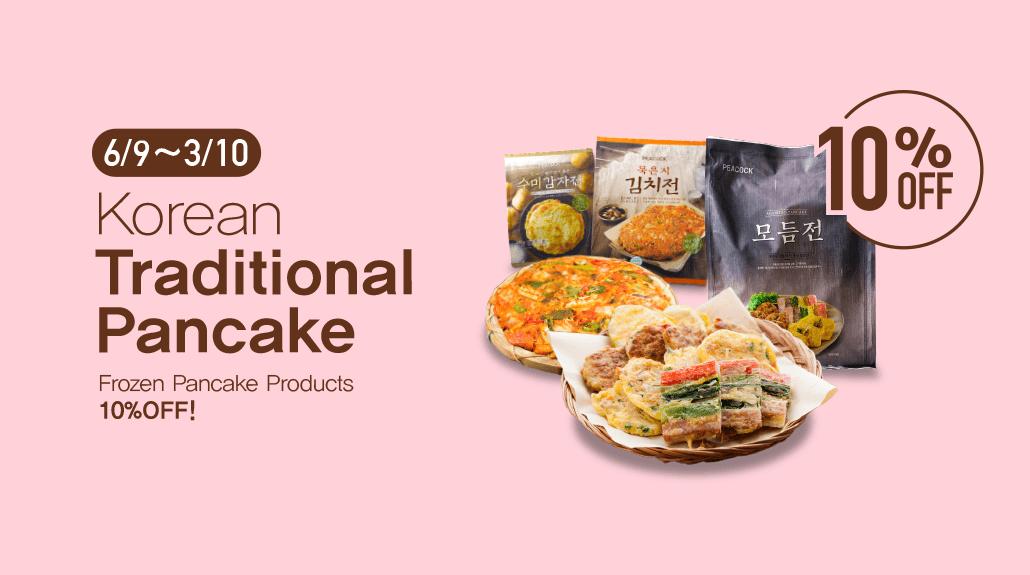 韓國食品-Korean Traditional Pancake - Frozen Pancake Products 10%OFF