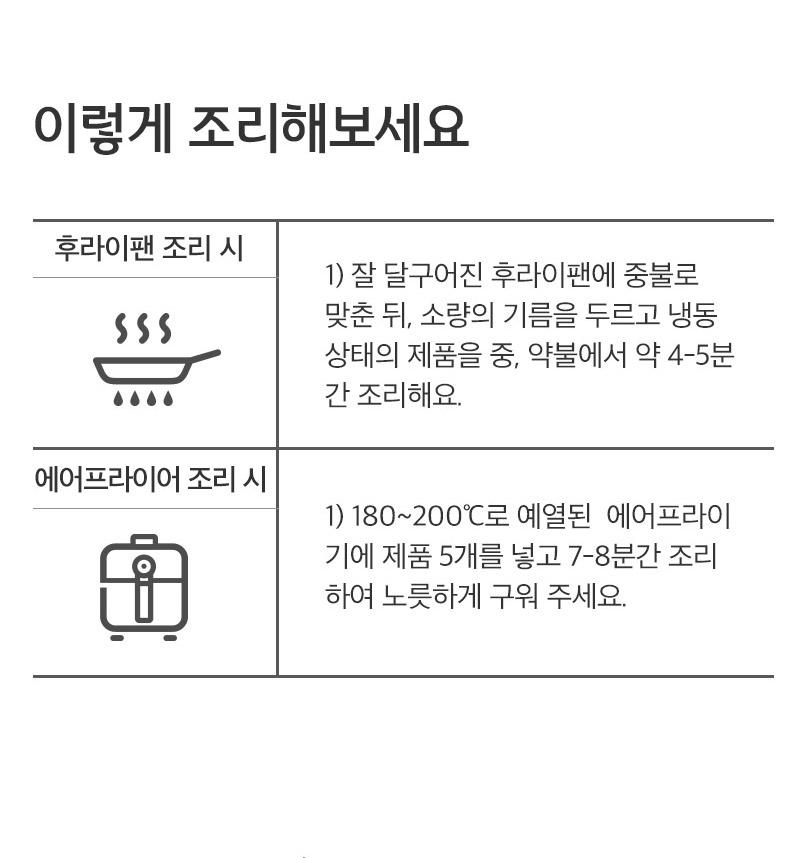 韓國食品-[Homeplus] Mini Squid Chives Pancake 420g