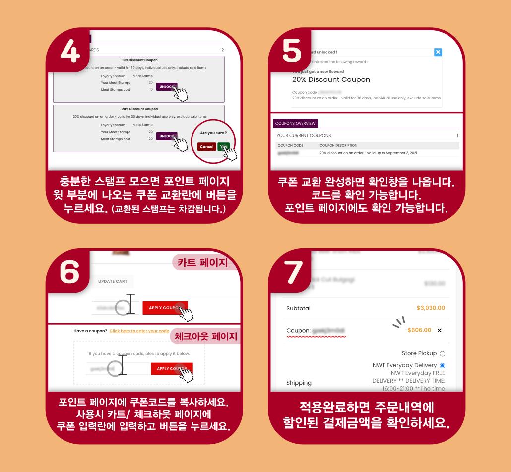 韓國食品-풍족한 가을 – 과일/ 야채류 구매 후 스탬프 적립하고 쿠폰을 교환하세요!