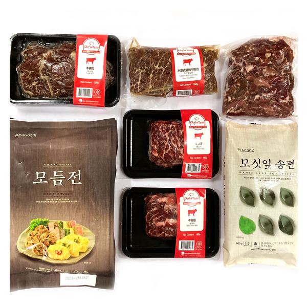 韓國食品-[Online Exclusive!] Chuseok Meat Set
