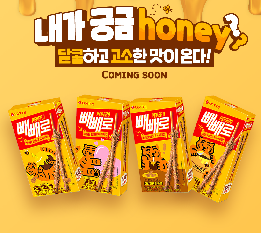 韓國食品-[Lotte] Pepero (Honey Butter Almond) 37g