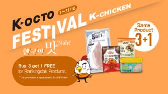 k-chicken-eng2