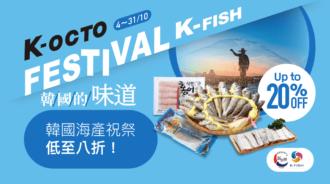 k-fish-hk2