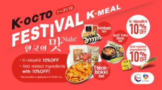 k-meal-eng2