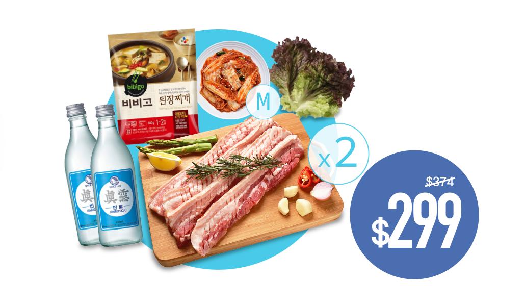 韓國食品-[Eshop Exclusive!] Pork Belly + Soju Set