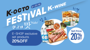 韓國食品-K-Octo Festival! E-SHOP Exclusive Promotion!