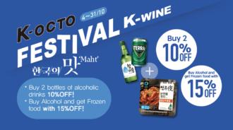 k-wine-eng2