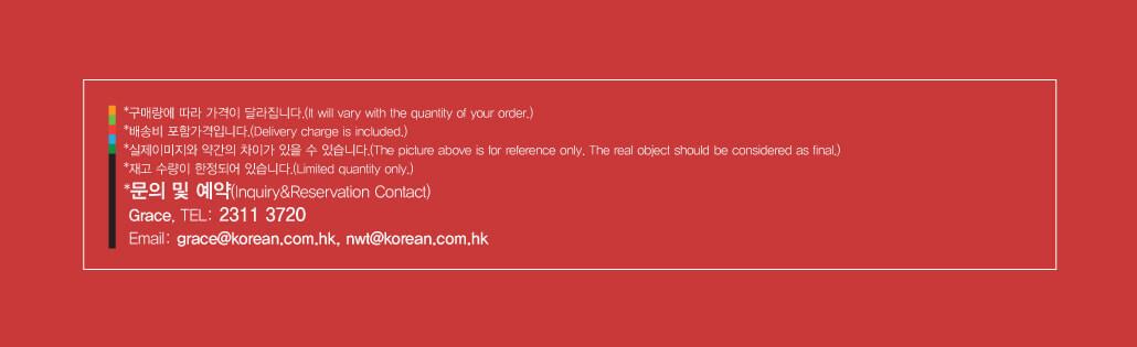 cny-promo-0125487-info