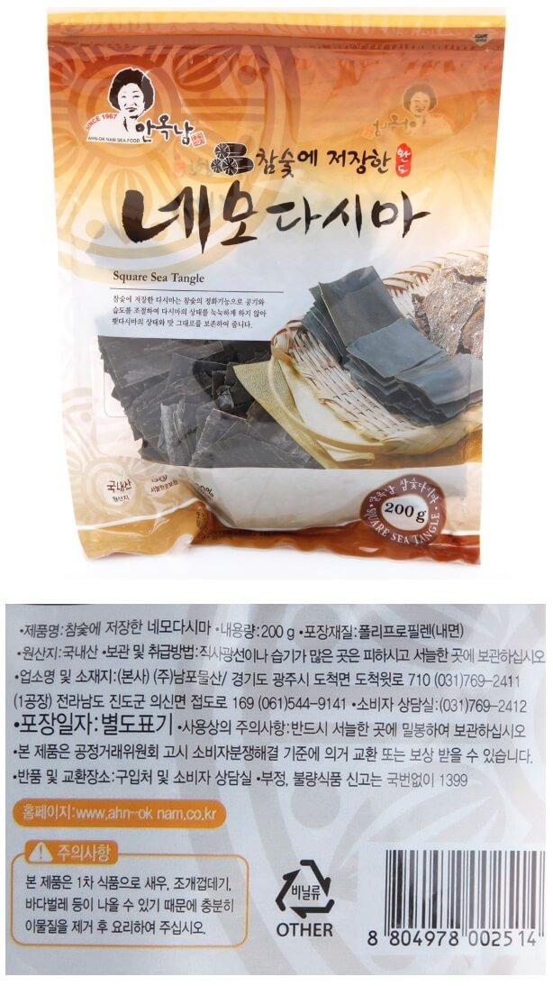 韓國食品-[Ahn-oknam] Hardwood Charcoal Sea Tangle 200g