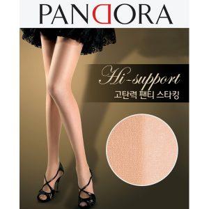 pandora stocking_01